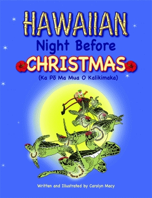 Pelican Product: 9781589805989, HAWAIIAN NIGHT BEFORE CHRISTMAS