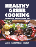 HEALTHY GREEK COOKING