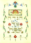 HAGGADAH ILLUMINATED